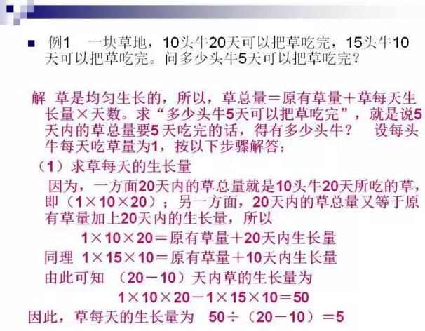 盛辉游戏下载 15