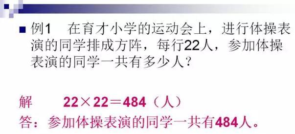 亚洲城ca88唯一官方网 44