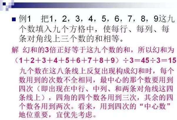 盛辉游戏下载 21