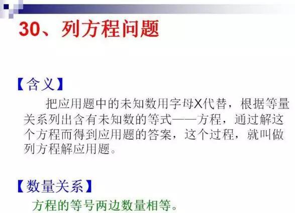 亚洲城ca88唯一官方网 60