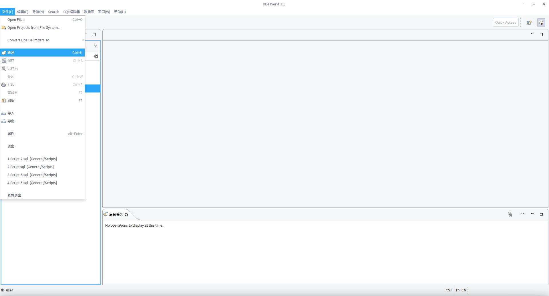 hive(04)、使用dbeaver客户端连接hive数据仓库- MaxBill的个人空间- OSCHINA