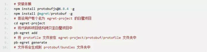 Protobuf在微信小游戏开发中的使用技巧