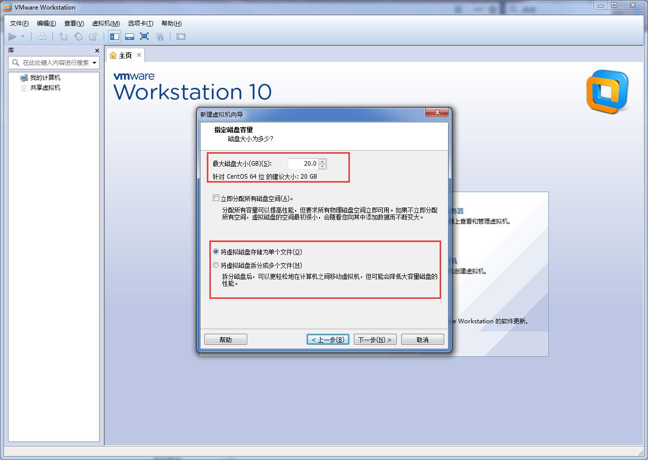 CentOS 6.4 图文安装教程(有些设置大部分教程没出... _脚本之家