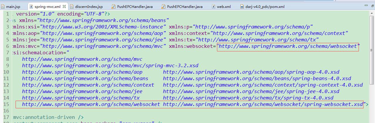 spring websocket之sockjs超简单现实...