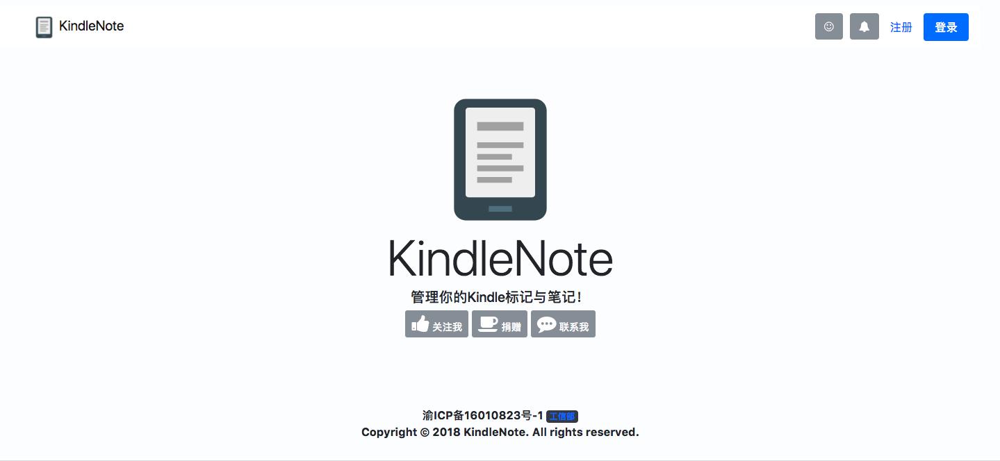 KindleNote-Rails