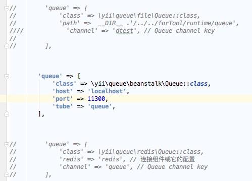 queue在console的config/main.php中配置方式