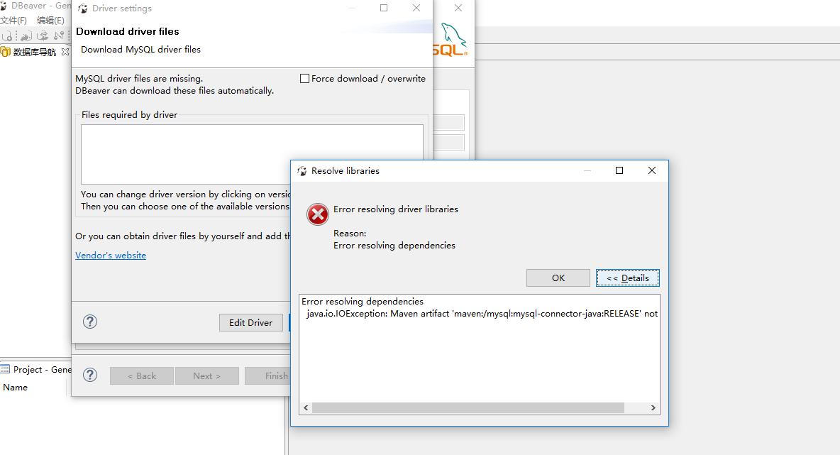 DBeaver首页、文档和下载- 数据库管理工具- OSCHINA