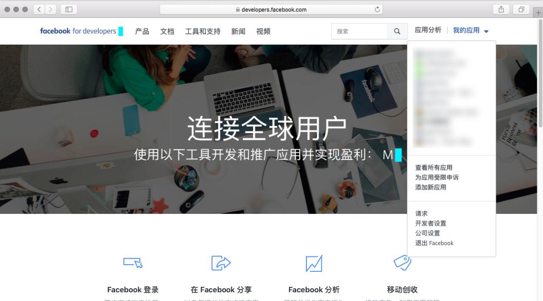 白鹭引擎正式支持Facebook Instant Games开放平台...