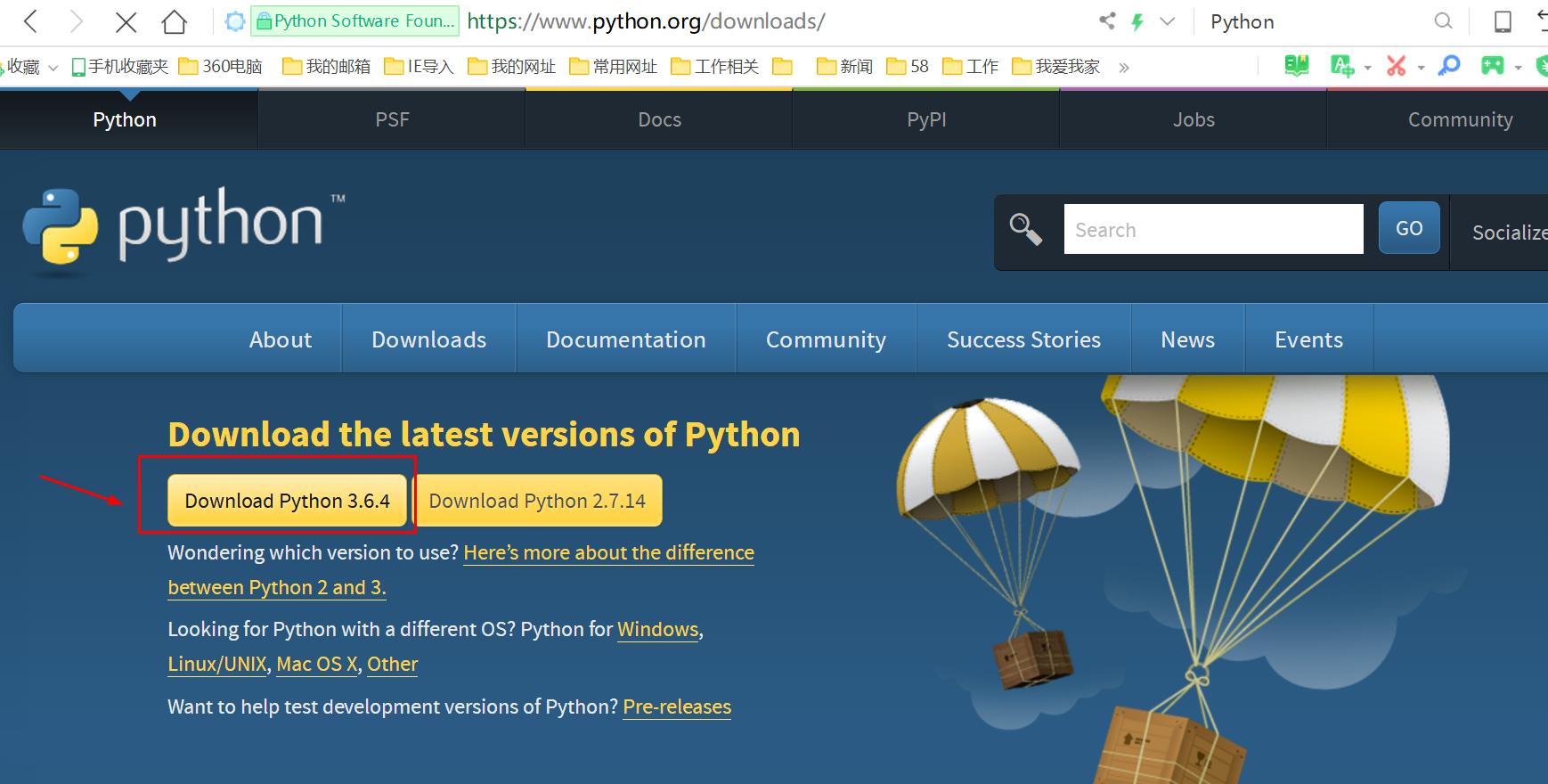 Python的安装及快速开发工具Pycharm的使用技巧...