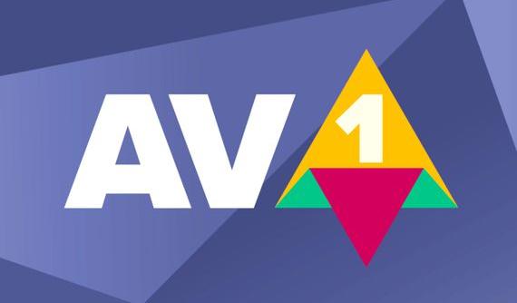 开源免专利费的视频压缩技术 AV1