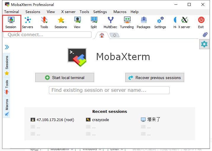 ssh工具_Windows连接Linux的SSH工具 - Crazyx的个人空间 - OSCHINA