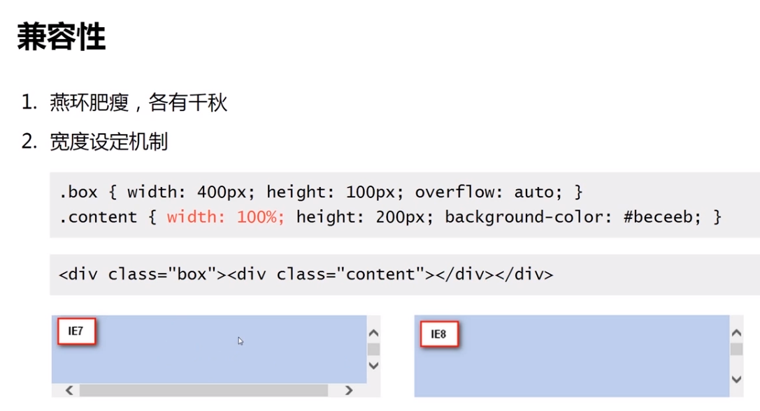 Css overflow xiaoge2016 - Div overflow auto ...