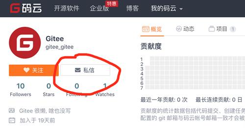 码云携手华为云微服务平台,有礼召集微服务示范项目-Gitee 官方博客