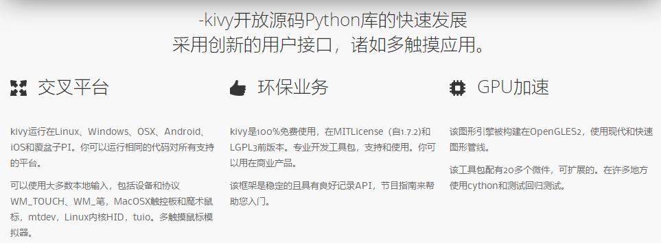 Python 的GUI 开发工具- xiaoge2016的个人空间- OSCHINA