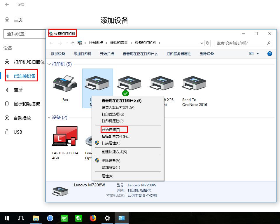 Lenovo M72X8 Scanner WIA Drivers