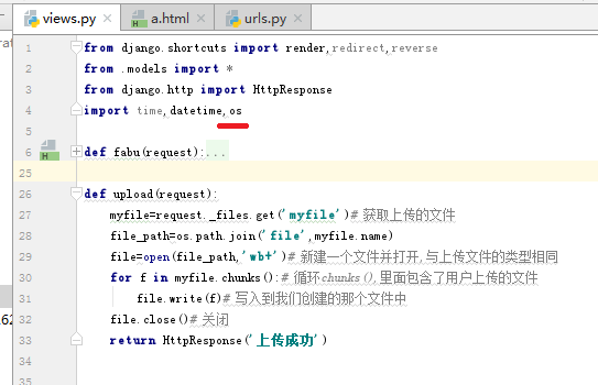 运用Django、MySQL、HTML、JS、Ajax模拟开发博客系统(6