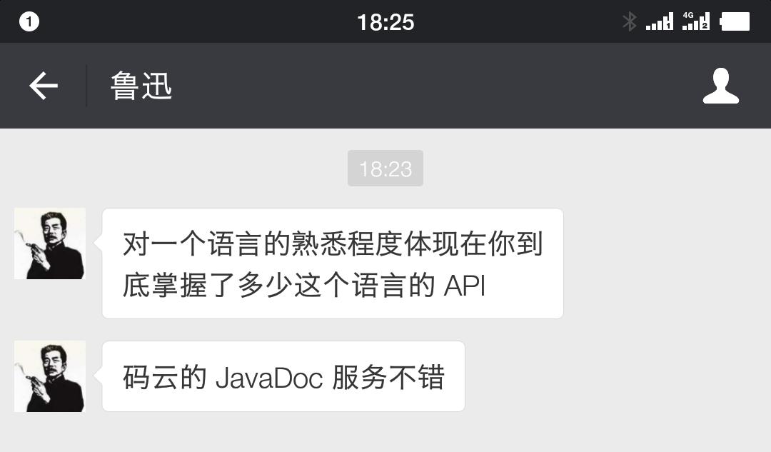 三分钟上手 JavaDoc 在线生成和托管-Gitee 官方博客