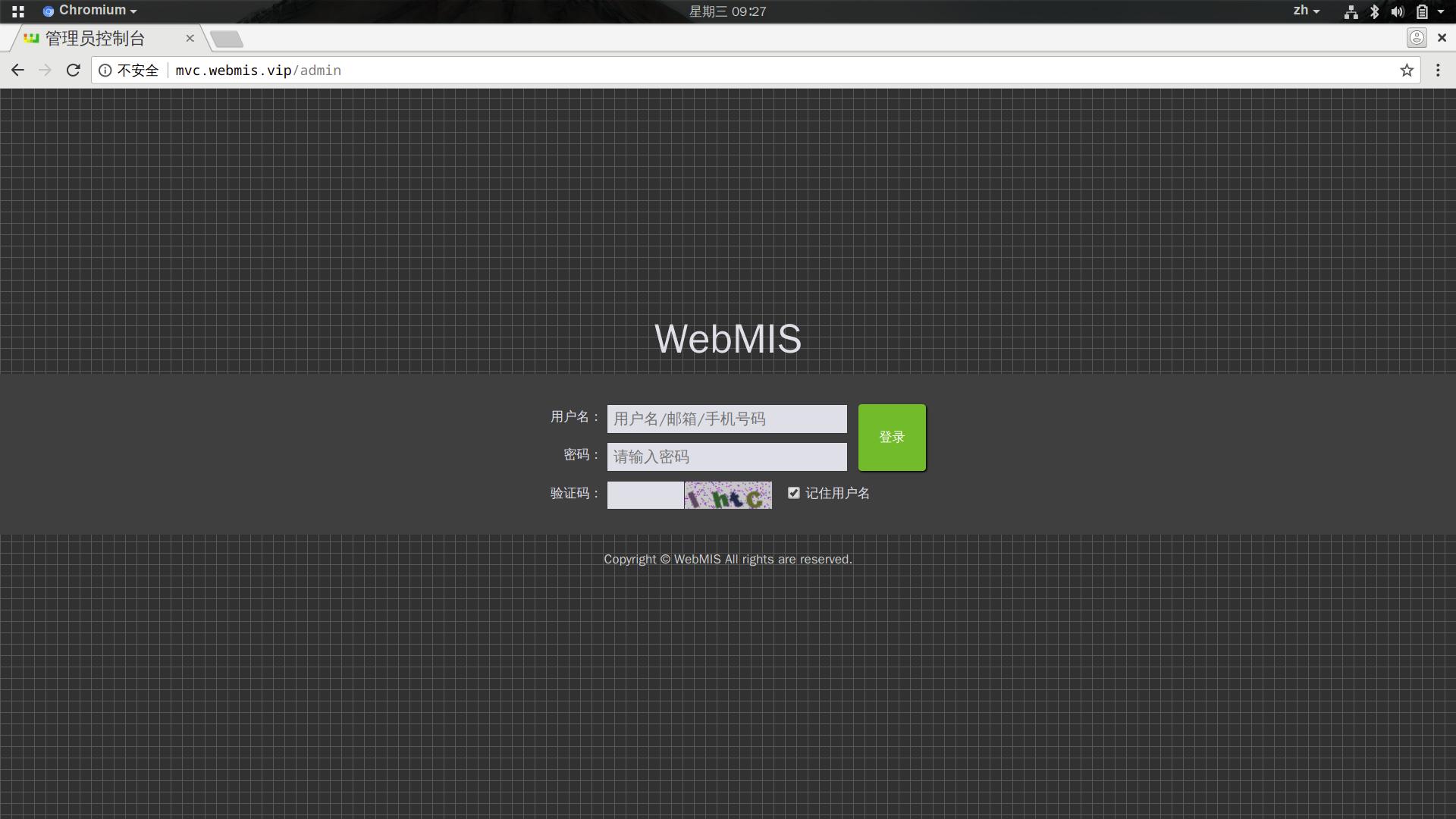 WebMIS