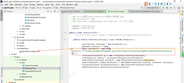 让IDEA在开发中类和字段用汉字提示出来是做什么的设置快捷键