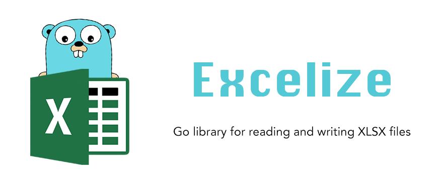 操作 Office Excel 文档类库 Excelize