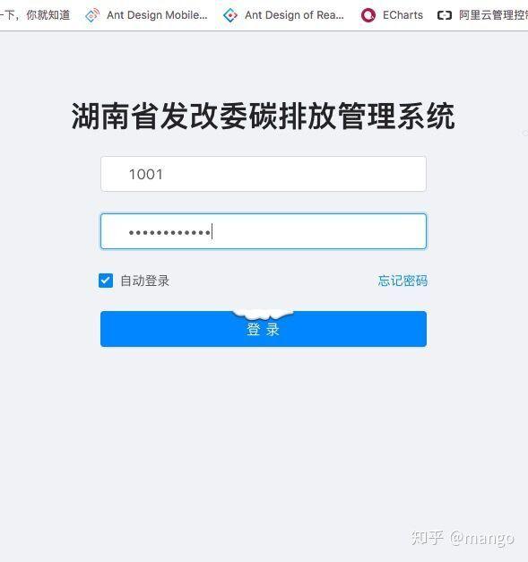 "Ant Design 聖誕""彩蛋""炸雷,開源項目為何失控了?"