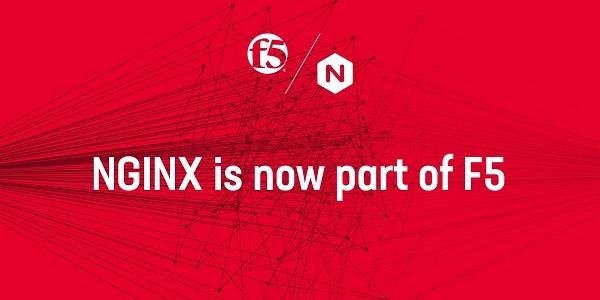 官宣:F5 已完成对 NGINX 的收购A
