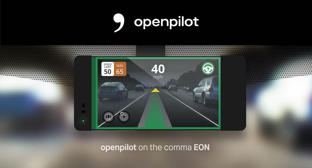 开源自动驾驶技术 OpenPilot