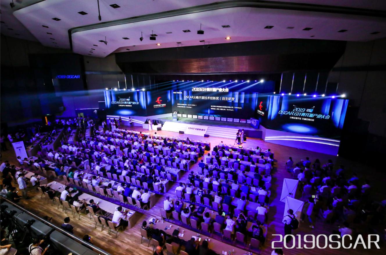 腾讯 TarsCloud 获得尖峰开源技术创新奖A
