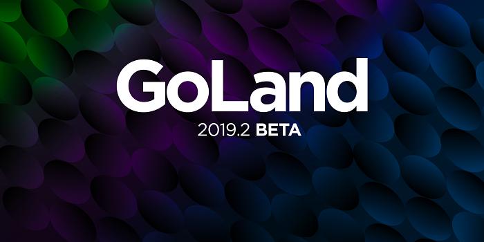 GoLand 2019.2 Beta 发布,支持 Go 1.13 特性