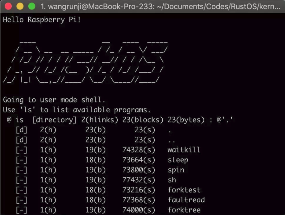 Rust 编写兼容 Linux 的操作系统 rCore