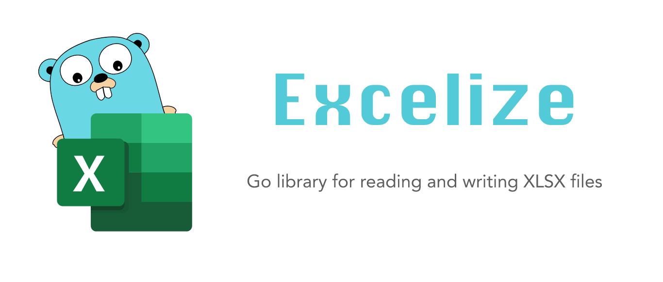 Go 语言 Excel 文档基础库:Excelize 2.2.0