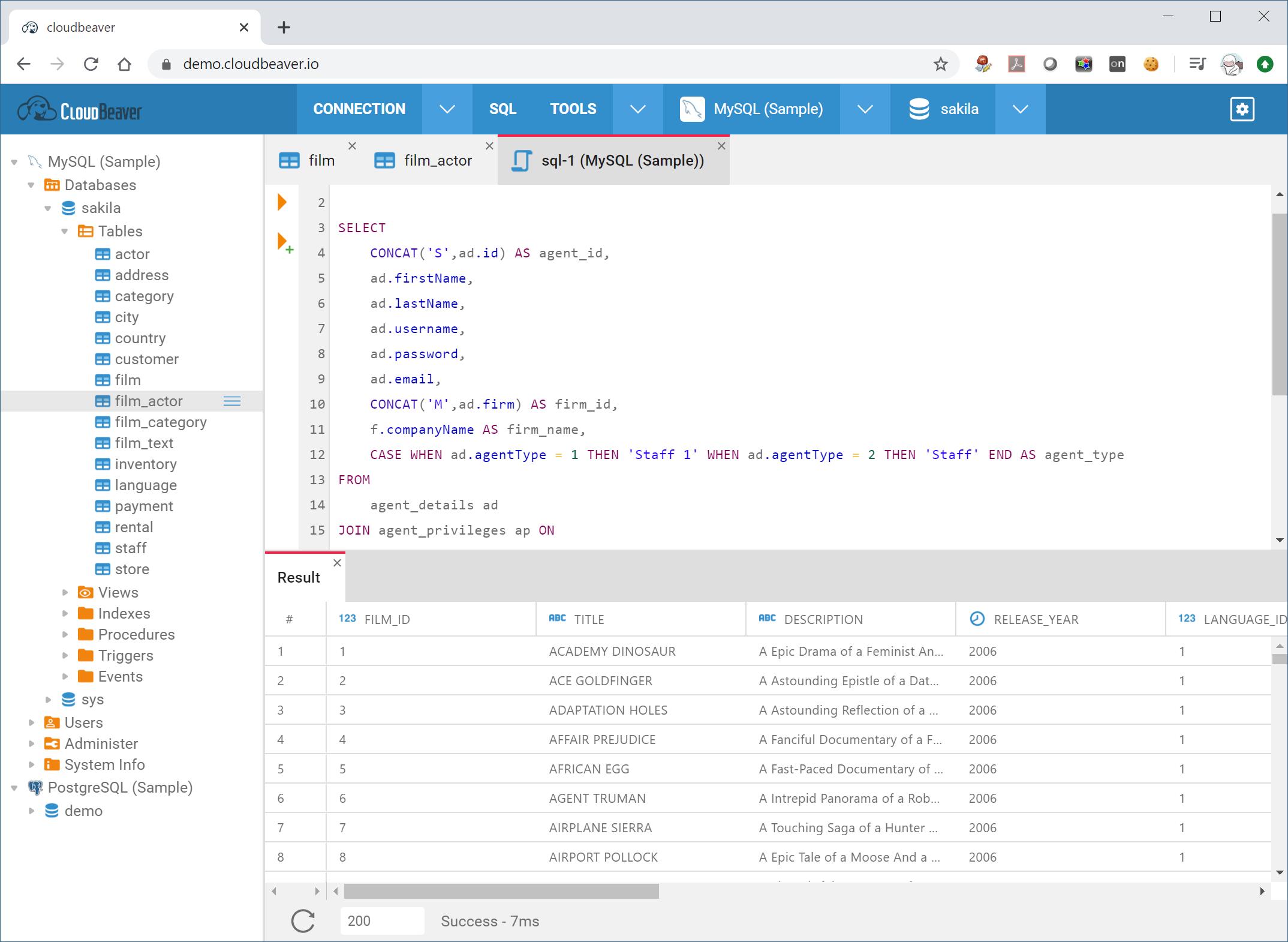 云数据库管理工具 CloudBeaver
