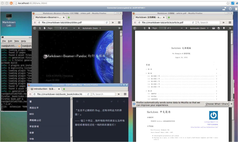 快速构建 Markdown 文档编辑环境 Markdown Lab