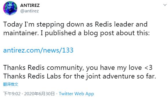 antirez 辞去 Redis 项目的领导者和维护者职务