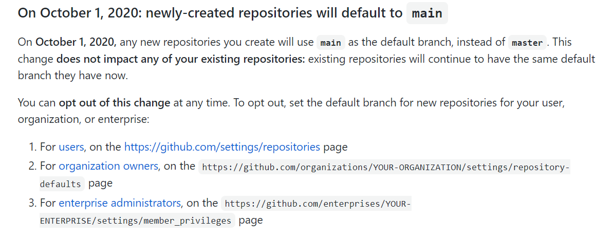 10 月 1 日起,GitHub 中的 master 将默认更改为 main