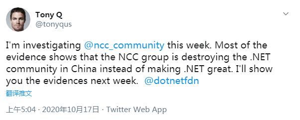 DotNetCore.NPOI 被下架,其 GitHub repo 被迫归档