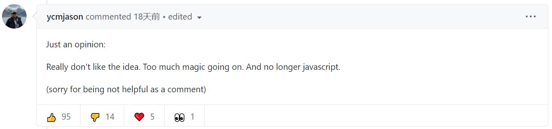 VUE 新语法糖魔改 JavaScript 引争议