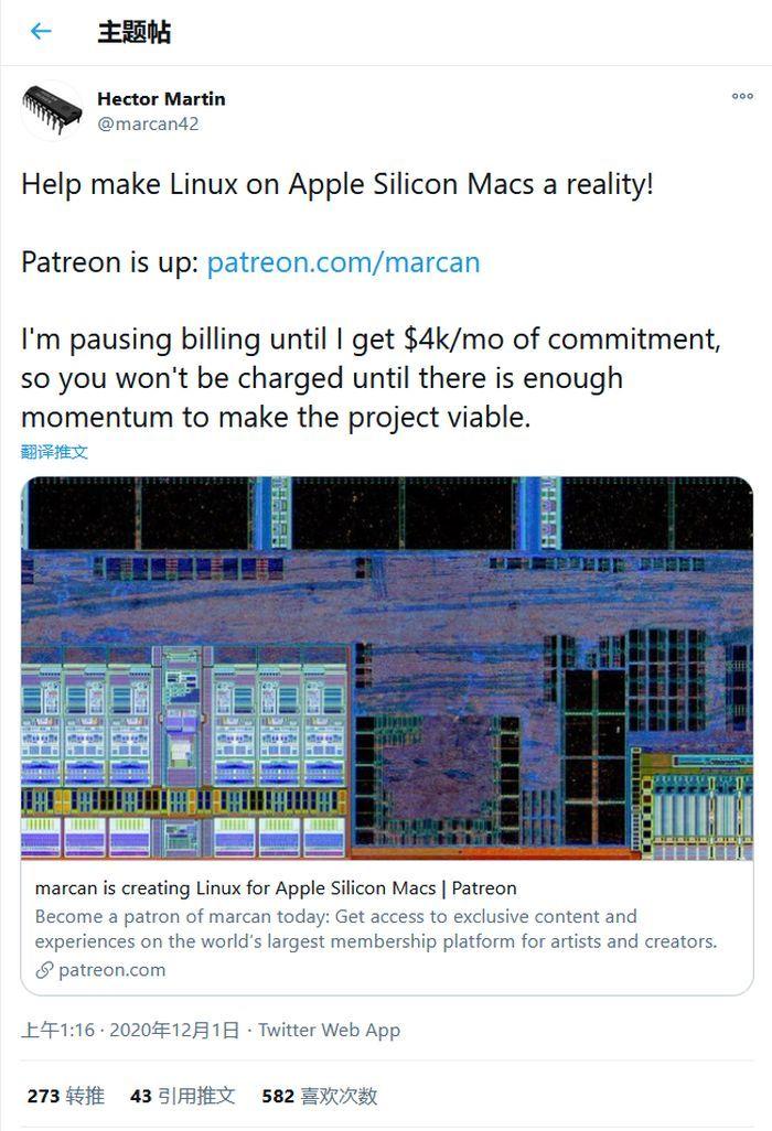 国外开发者众筹为 Mac 新机移植 Linux 系统