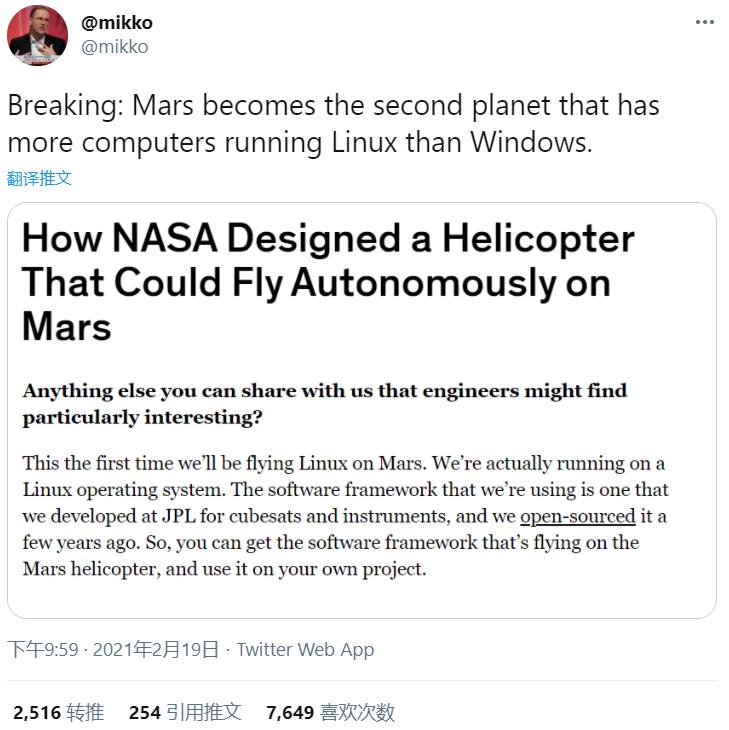 Linux 冲出地球,首次在火星飞行