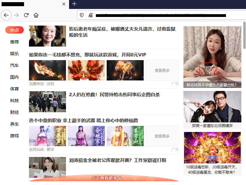 Flash 中国版会安装广告程序,被曝存在严重安全问题