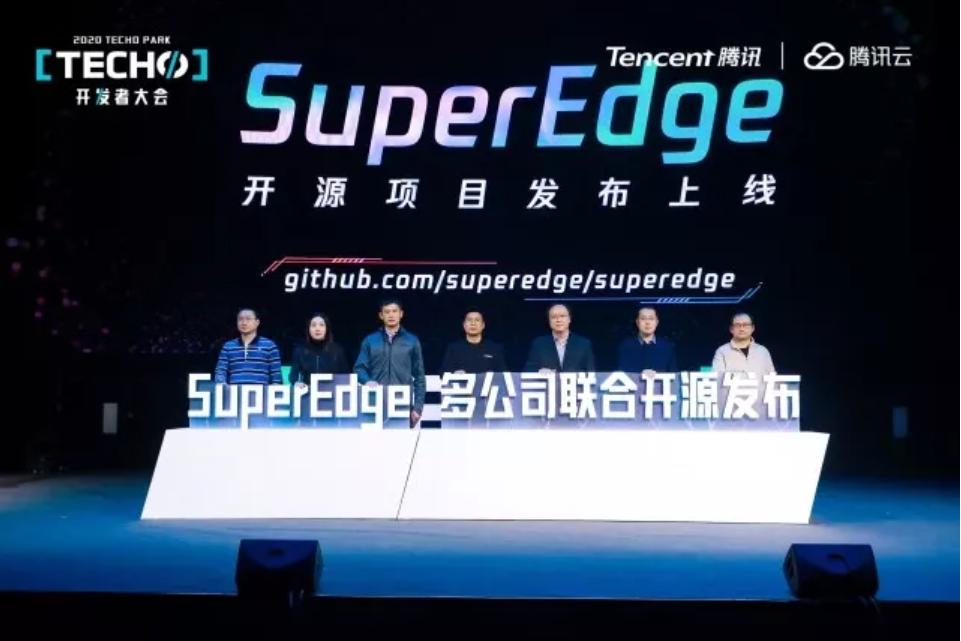 SuperEdge 正式成为 CNCF 沙箱项目