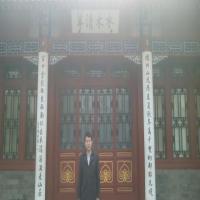 Hongleixiao