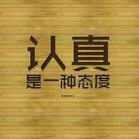 chuang_py