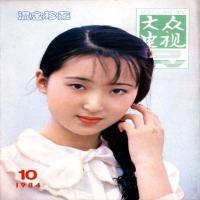 dyzhou