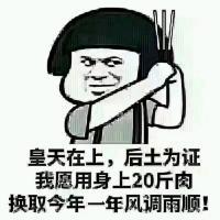 王静0716