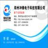 lixian198522