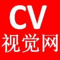 CV视觉网