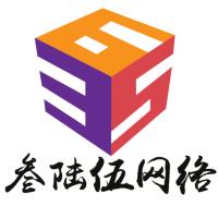 苏州叁陆伍网络
