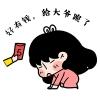 zhiqiangw