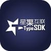 TypeSDK